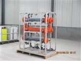 福安市大型次氯酸钠发生器操作流程
