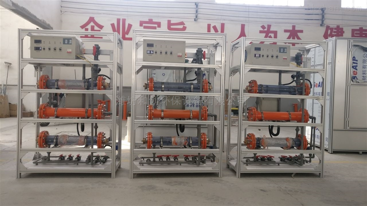 河北省学校污水处理设备氯酸钠发生器选型