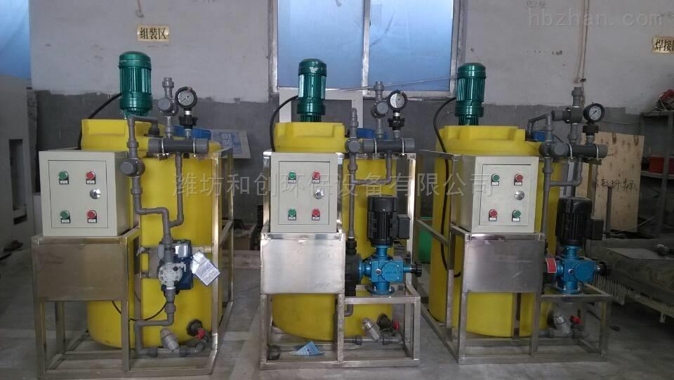 西藏水处理三腔式一体化PAM加药装置价格