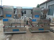 HCJY-500全自动加药装置厂家
