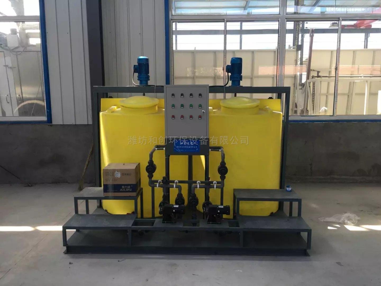 福建省污水处理设备磷酸盐投加系统选型