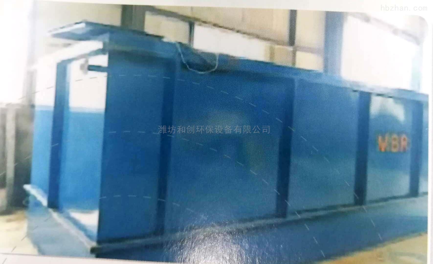 四川MBR一体化生活污水处理设备适应范围