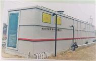 山东农村MBR一体化污水处理设备生产商