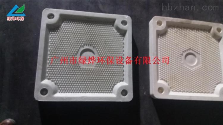 千斤顶式板框压滤机