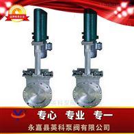 PZ273F/X/H电液动刀型闸阀