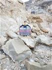 贺州挖地基破石头无爆破裂石机质保期多长