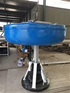 QFB浮筒式离心曝气机