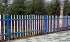 铁艺隔离防护美化栅栏