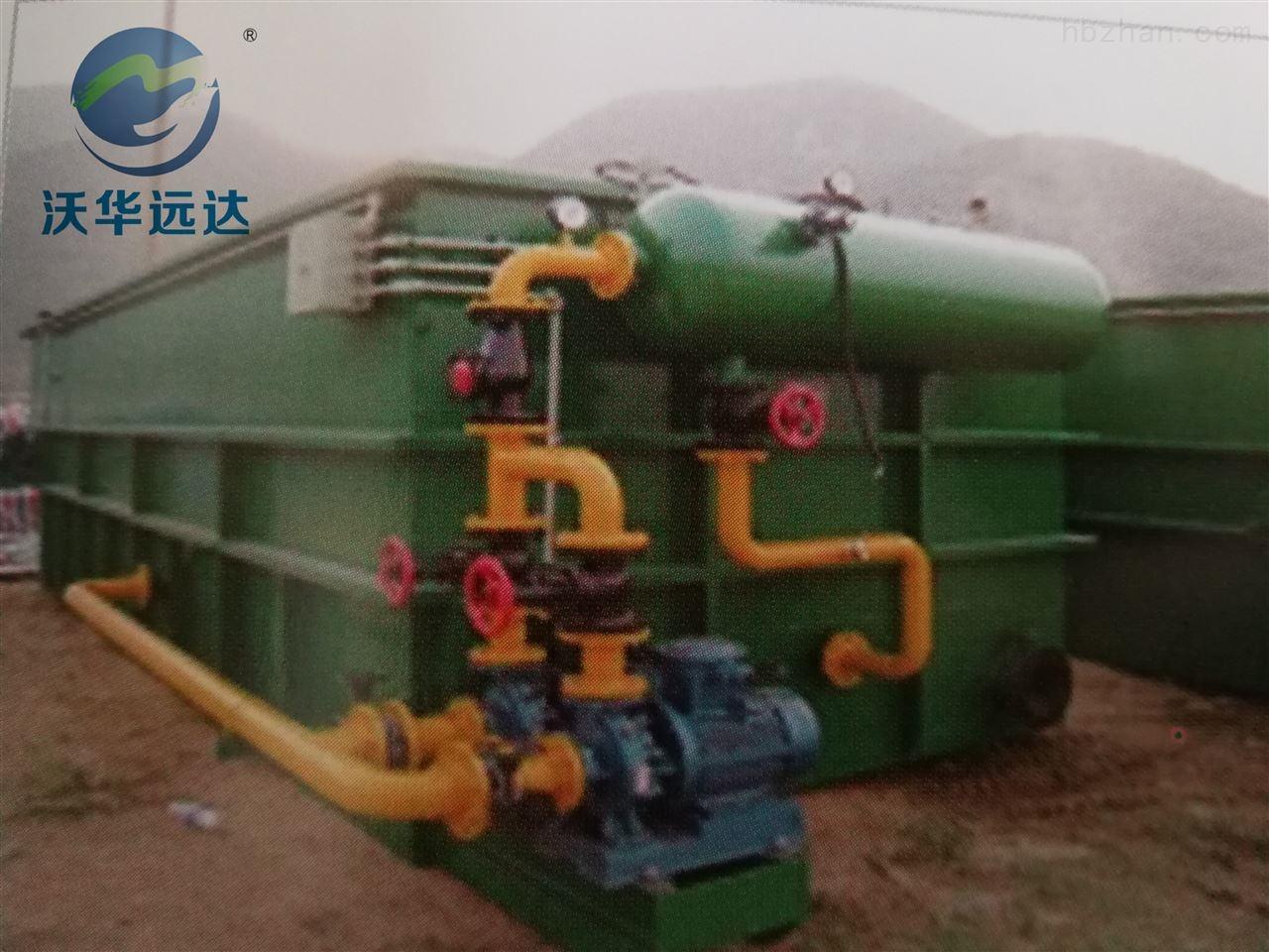 养猪污水处理设备制造