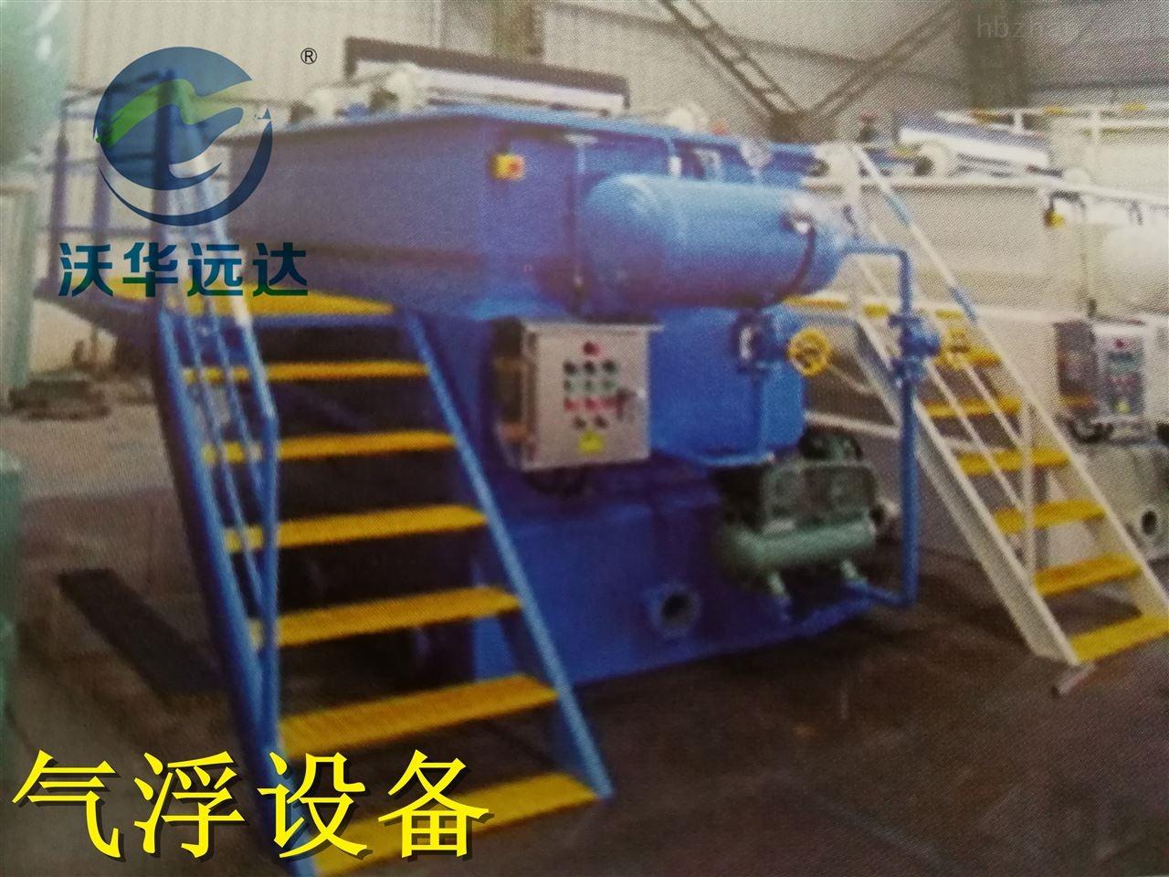 豆腐厂污水处理设备价格表