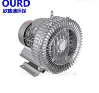 HRB-710-D2 漩涡气泵