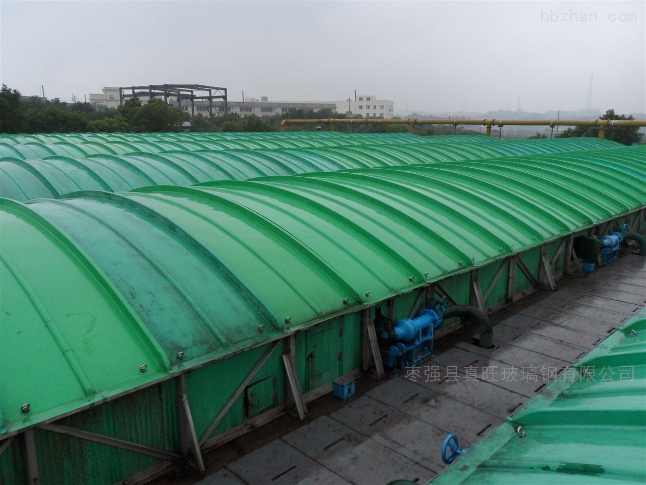 玻璃钢污水池盖板 防雨罩
