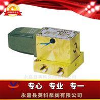 24DHS型排泥阀电磁阀