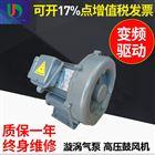 RB-200全风环形鼓风机 0.2KW全风风机代理