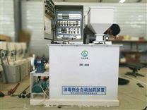 SK广西南宁过硫酸氢钾溶解投加装置