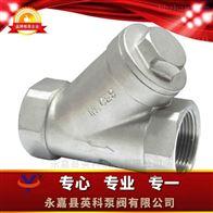 GL11WY型不锈钢过滤器