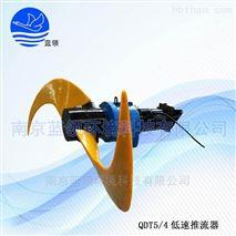 QDT低速推流机的产品介绍