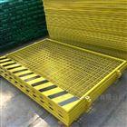 深基坑临边支护围栏规范标准