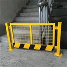 深坑基临边防护栏红白安全围栏