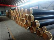 聚氨酯管道保溫材料 塑套鋼發泡管報價