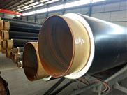 埋地供熱保溫管道 聚氨酯管道保溫材料價格