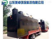 订制豆制品加工废水处理设备