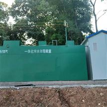深圳一體化醫院污水處理設備