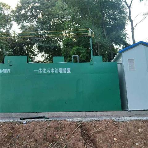 黄石一体化污水处理设备厂养殖生活