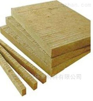 外墙高强度岩棉板市场价格