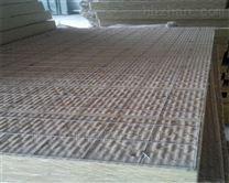 外墙阻燃保温岩棉板出厂价