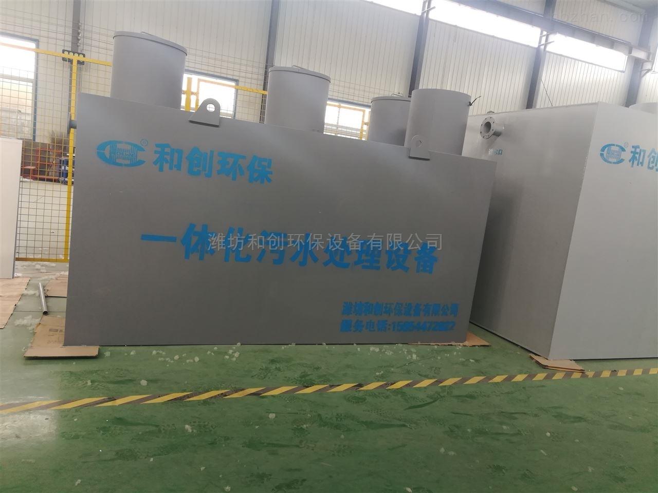 南京地埋式污水处理设备价格