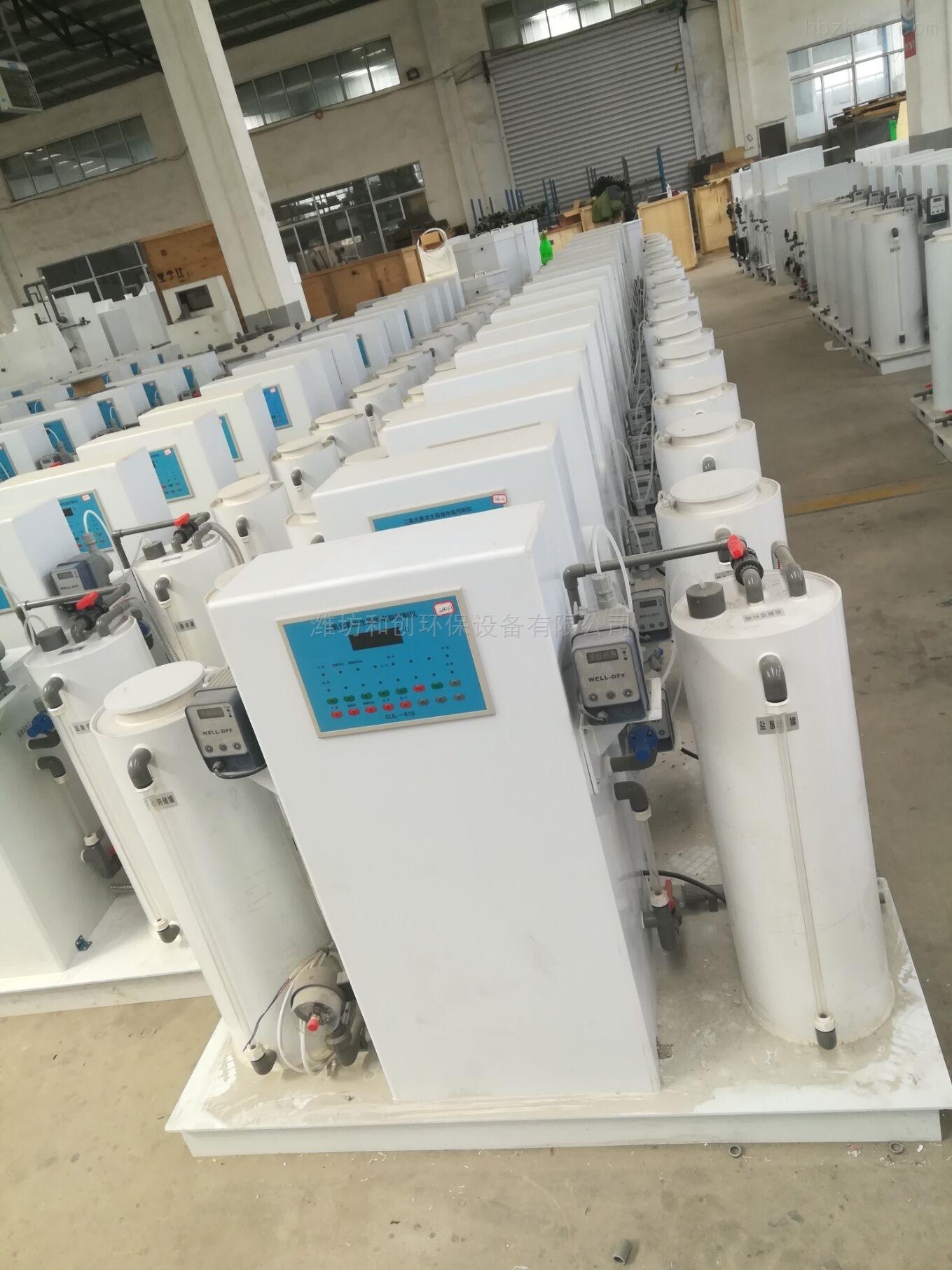贵州电厂消毒设备正压式二氧化氯发生器厂家