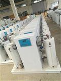 云南电厂高浓度正压式二氧化氯发生器厂家