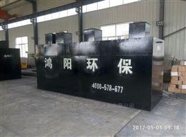 wsz-6.5一体化养猪养殖屠宰污水处理设备价格