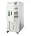 高低温试验箱BPH-060A/BPHS-120B/BPH-250C