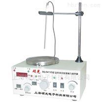 定時雙向恒溫磁力攪拌器