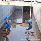 氧化沟潜水推流器的安装尺寸