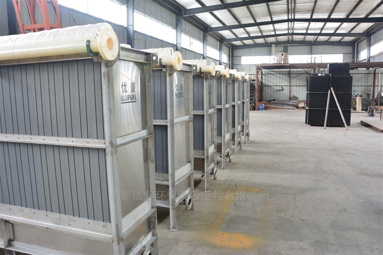 MBR一体化污水处理设备生产厂家