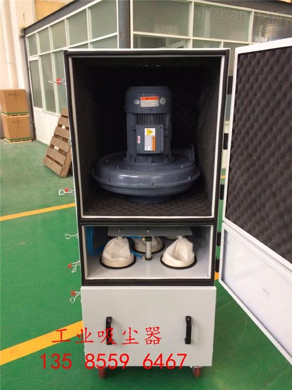 工具打磨专用集尘机