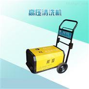 上海熊猫380V工业除锈冷水清洗机