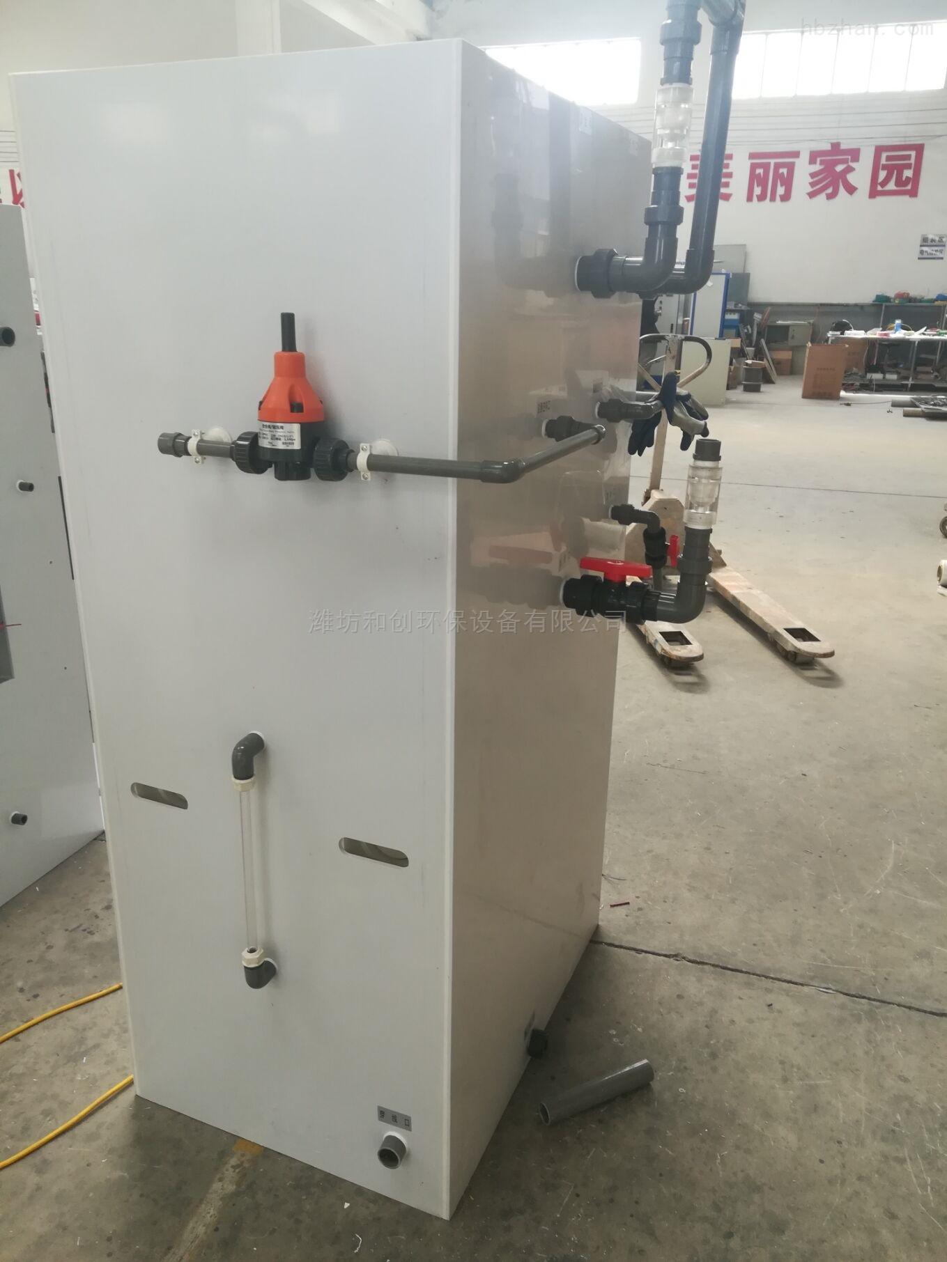饮水消毒设备二氧化氯发生器生产厂家