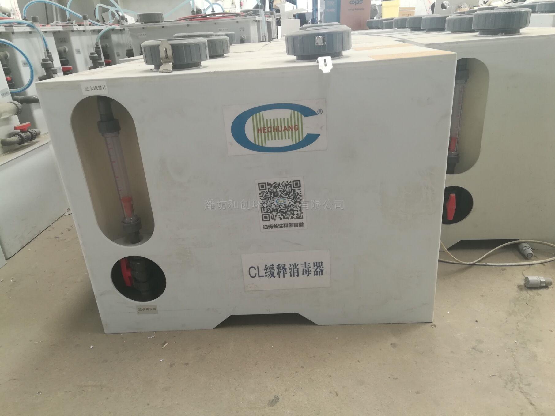 农村饮水消毒设备型号/缓释消毒器消毒装置