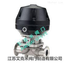 氣動衛生級隔膜閥