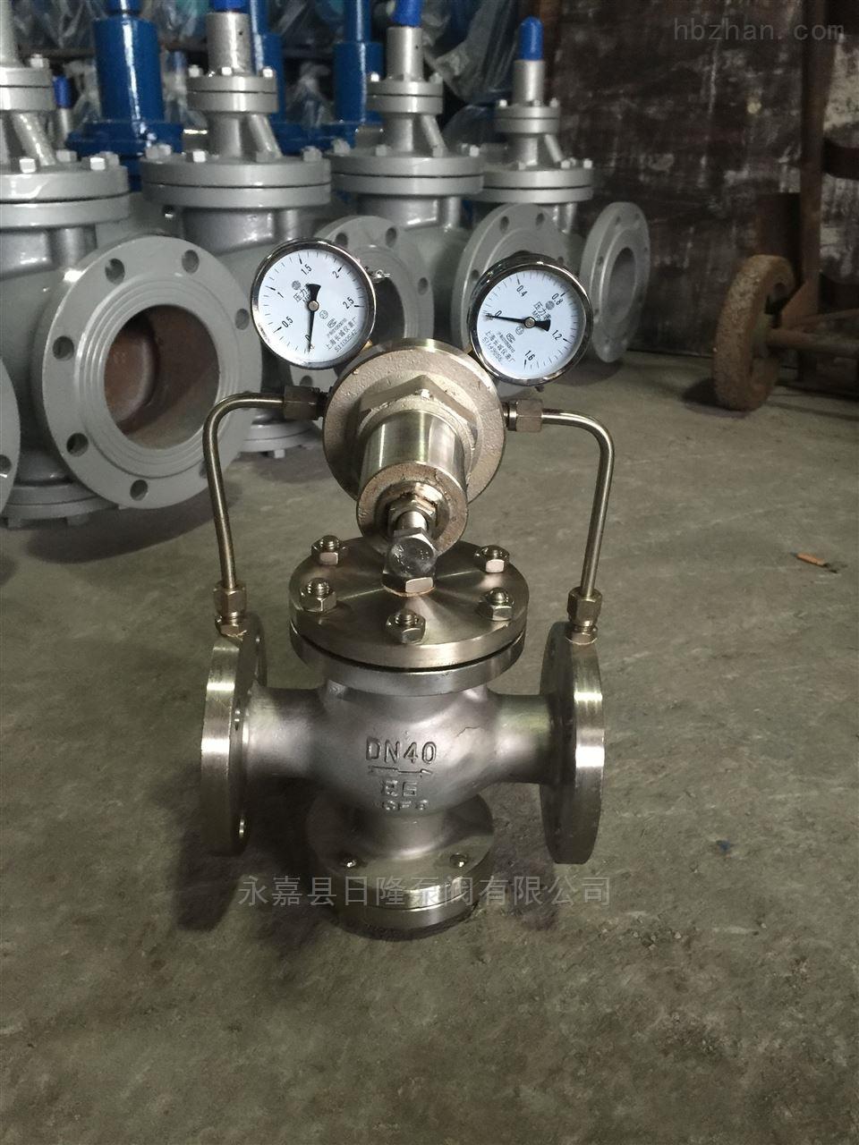 石油液化气减压阀
