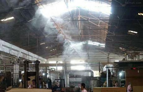 鹹陽100米圍擋噴淋降塵係統/室內除塵噴淋機