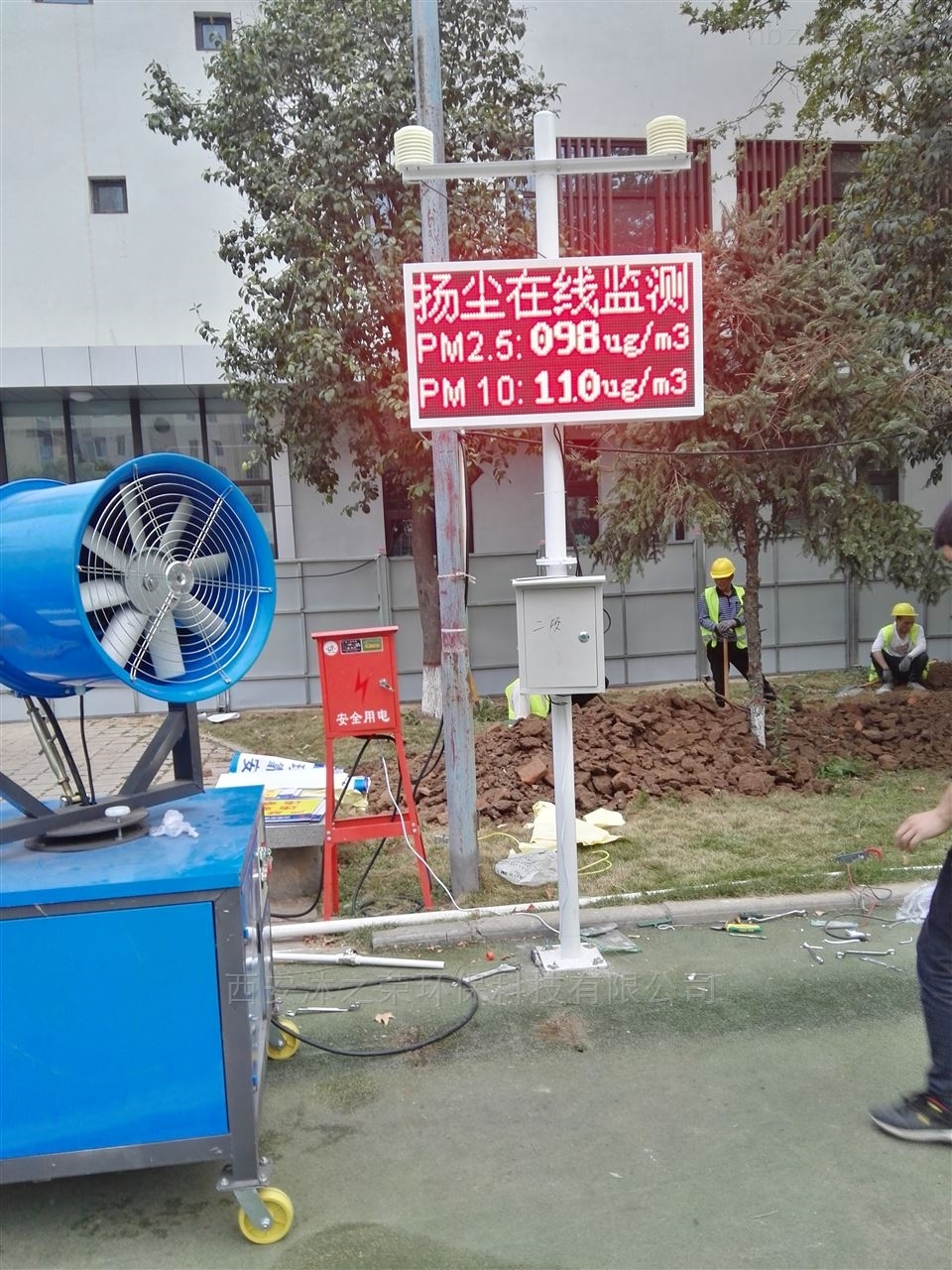 MR-02 MR-07-新一代工地扬尘在线检测系统
