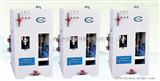 贵州一体化医院污水消毒处理设备生产厂家