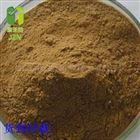 靛红酸酐原料药价格