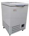 CDW係列-86℃臥式超低溫冰箱醫用商用儲藏櫃