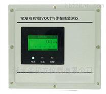 在線式VOC檢測儀